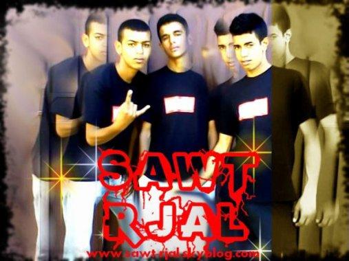 7yat lwa9i3 /sawt-rjal (2011)