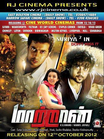 maattrraan 2012 tamil full movie online