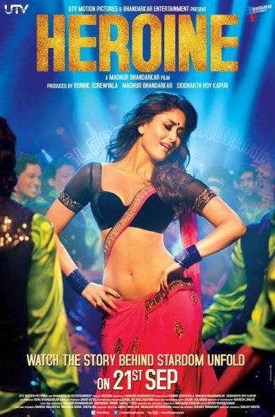 Kareena kapoor new film biento