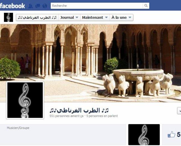 **Rejoignez Nous Sur FaceBook**