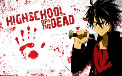school fo the dead