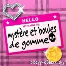 Photo de bbeyy-d3luxx