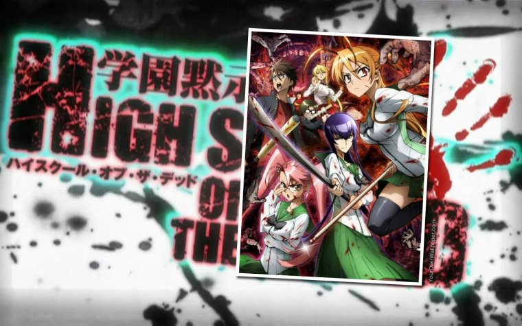 High School of the Dead  en vostfr