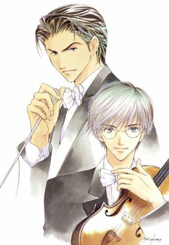 Fujimi Orchestra vostfr