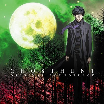 Ghost Hunt vostfr