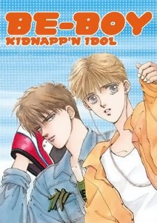 Be-boy Kidnapp'n Idol vostfr