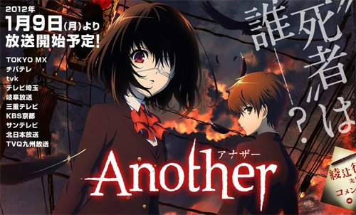 Another en vostfr
