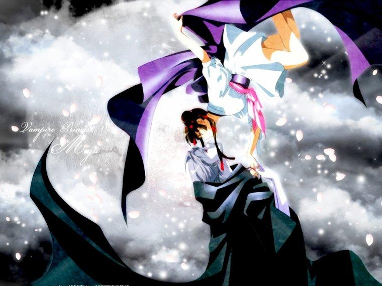 Vampire Princess Miyu en vf et vostfr