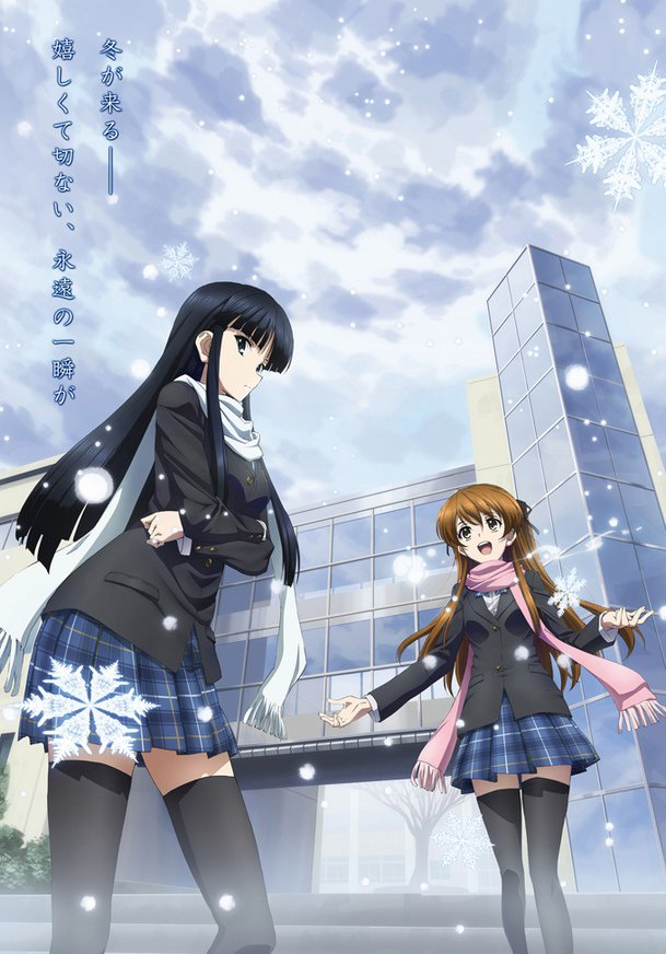 White Album vostfr