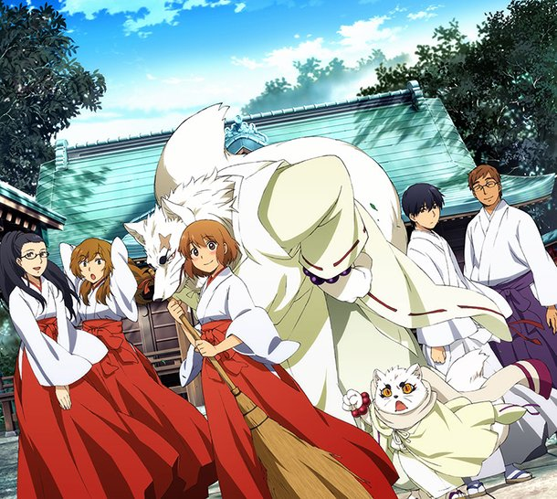 gingitsune  vostfr