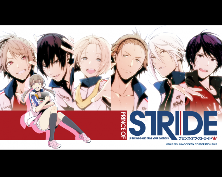 Prince of Stride Alternative en vostfr