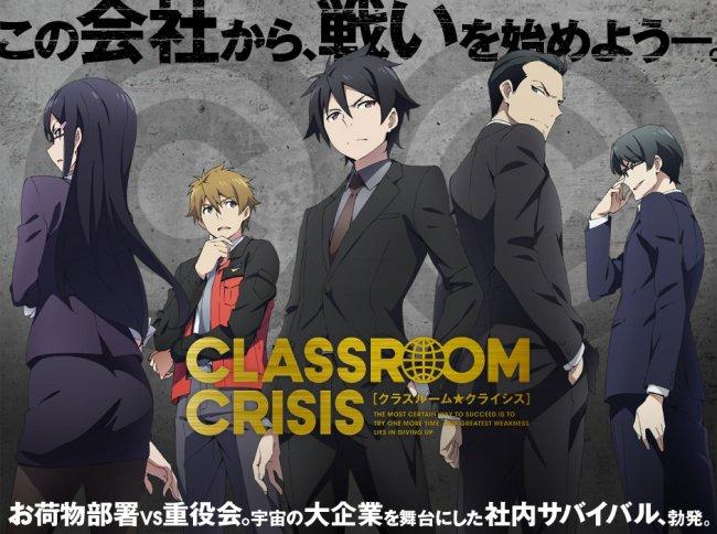 Classroom☆Crisis vostfr