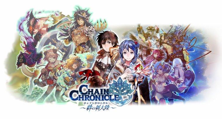Chain Chronicle ~Haecceitas no Hikari (vostfr)