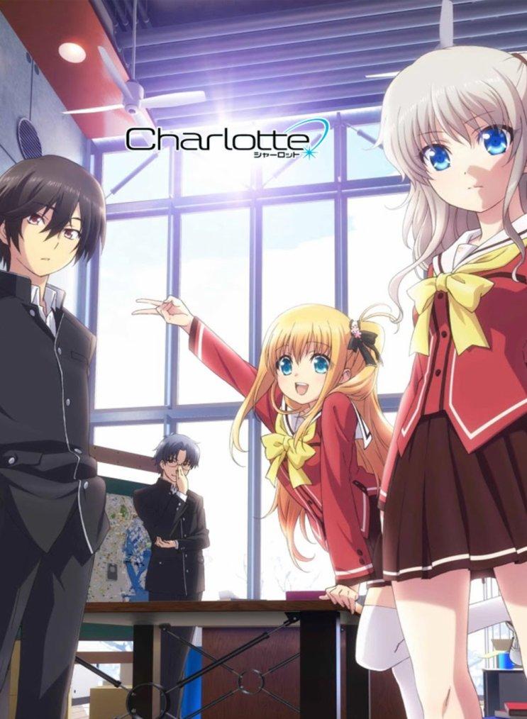 charlotte vostfr mangas animes vf o vostfr. Black Bedroom Furniture Sets. Home Design Ideas