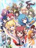 Battle Girl High-school (vostfr)