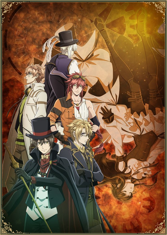 Code: Realize - Guardian Of Rebirth   (vostfr)