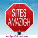 Photo de amazigh-y2