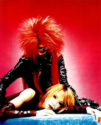 """RED..."" de ""Dir en Grey"""