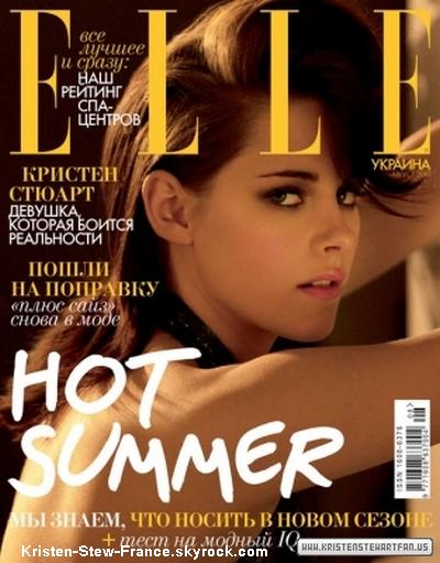 16 juillet : Kristen fait la couverture du numéro d'août du magazine Elle (Ukraine)