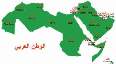 lwatan l3arabiiii  maroc algerie tunise muritanie lybie egypte saudie et liban et suria et jordonie .................... vive  les arabe