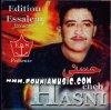 mhmoud-hesni-kont7aseb