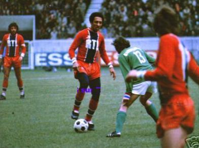 Maillot PSG porté lors de la saison 1974 1975