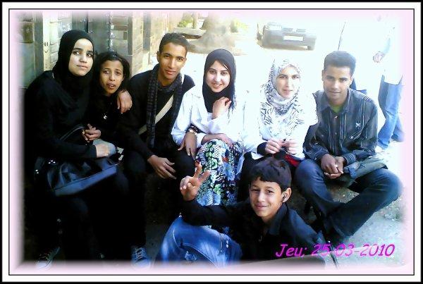moi et mes amis de lycée