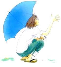[/y Kunieda]