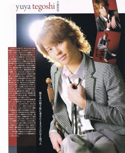 Potato Décembre 2009 - NEWS Tegoshi