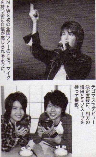 Myojo aout 2011 - interview de 10000 caractères - Tegoshi
