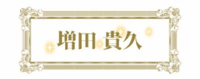 NEWS no LIVE - Masuda Takahisa