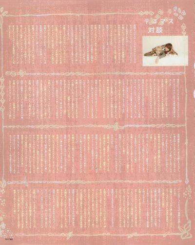 Sayonara ni Sayonara - scans promos 03
