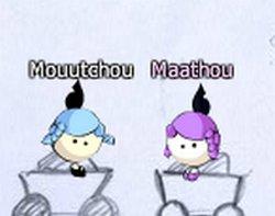 Maath' ♥