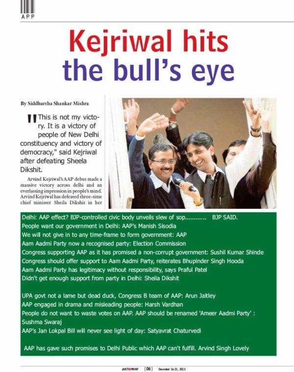 Kejriwal hits the bull's eye