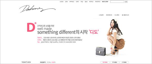 Sites mode Mannequins Coréennes.