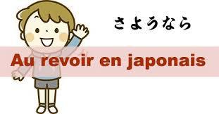 Dire en revoir en Japonais