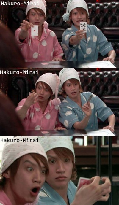 Takagi Shinpei et Manpei