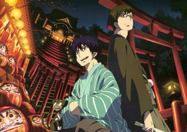 Okumura Rin et Yukio