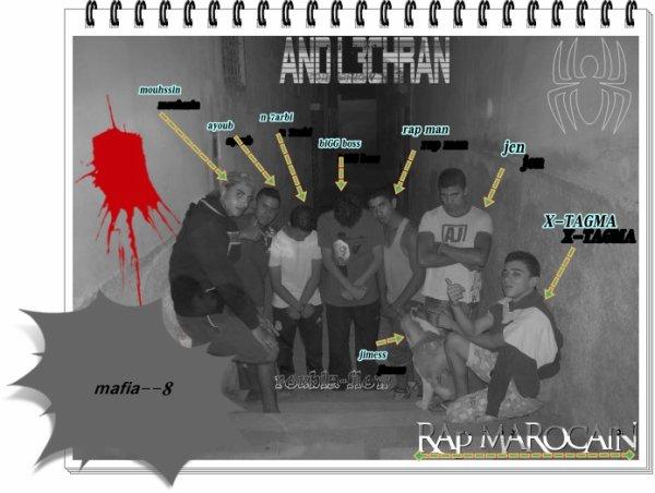 X-TAGMA+JEN+RAP MAN+BIGG BOSS+N 7ARBI+AYOUB+MOUHSSIN+JIMESS