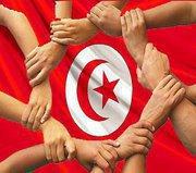 nOtre TuniSie      PS:ne touche pas à ma tunisie