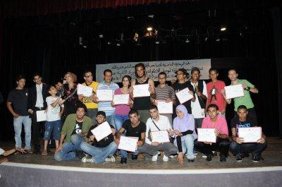 Premier prix du festival national de la musique de jeunes/ الجائزة الاولى للمهرجان الوطني لموسيقى الشباب