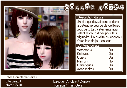 _____» ARTICLE SITES : Cotton House'___.________________________________________LIVRE D'OR  - AMIS  - FAVORIS - BLOG STAR ?_ A4S_Ta source n°1 de téléchargements Sims 2______________________________________________________________