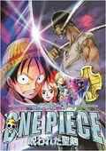 Les Films One Piece