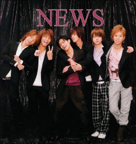 Blog de Tsu-News-x