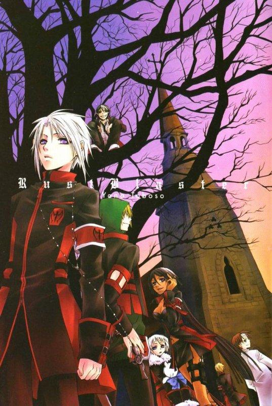 présentation d'un manga    -ou anime-        :   RUST BLASTER