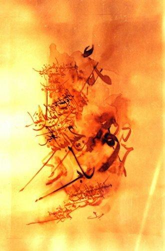 من مذكرة النورس المغناوي لبغداد سايح