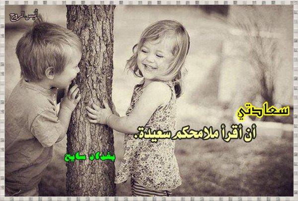 من أقوال الشاعر بغداد سايح