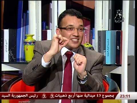 بغداد سايح يحيّيكم