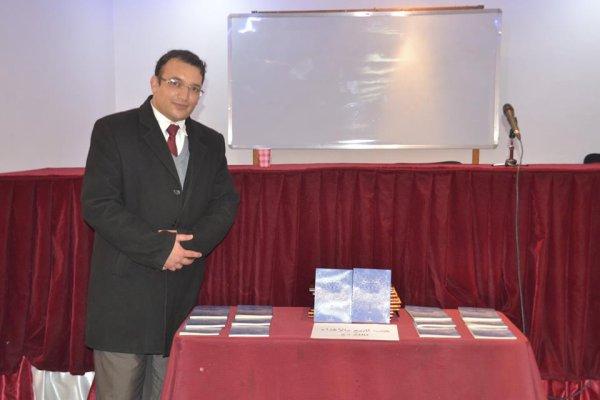 أمسية شعرية في دار الثقافة عبد القادر علولة تلمسان بحضور بغداد سايح يوم 12/12/2015