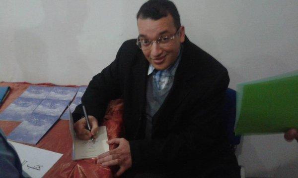 توقيع سماوات لأبجدية المطر في أمسية شعرية 15/12/15 بقصر الثقافة عبد الكريم دالي في إمامة تلمسان.